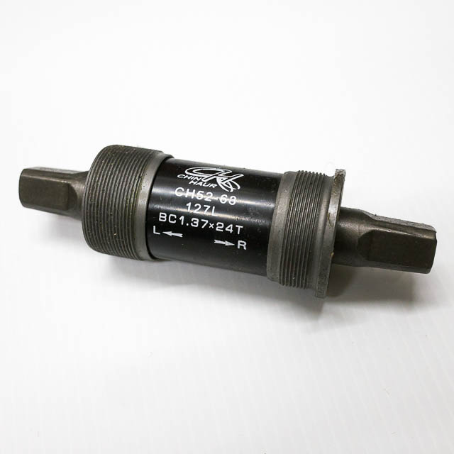 spares-022